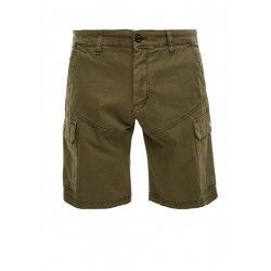 Cargo-Shorts by s.Oliver Red Label
